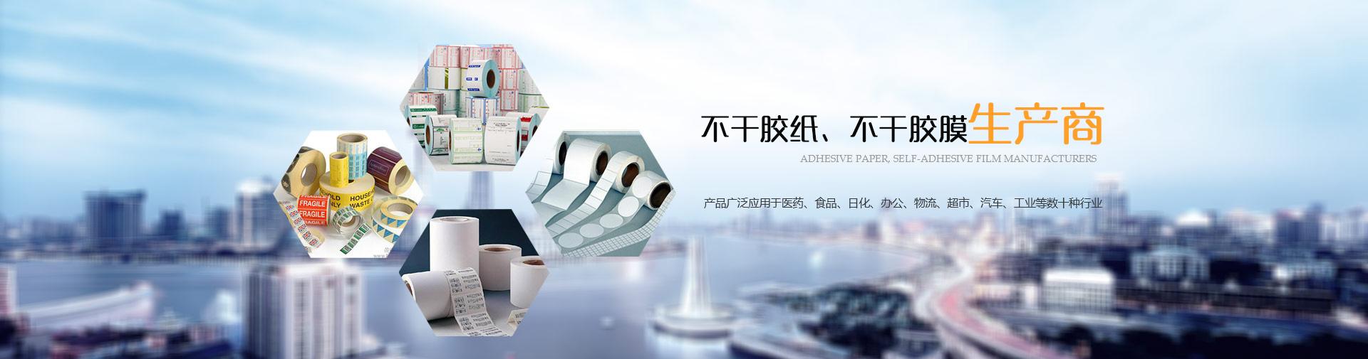 江苏雅斯特实业有限公司
